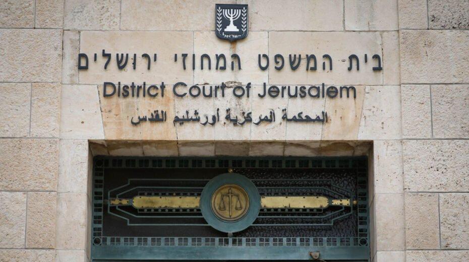 Netanyahu criminal trial opens in Jerusalem.