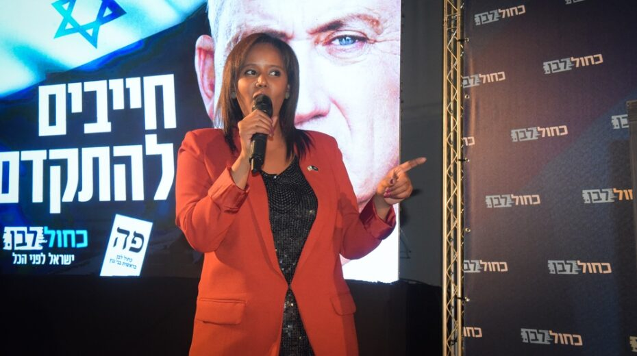 Meeting the first Ethiopian born minister in an Israeli government.