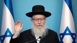 Yaakov Litzman answers to his rabbi on political affairs.