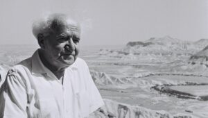 David Ben-Gurion in the Negev Desert in southern Israel.