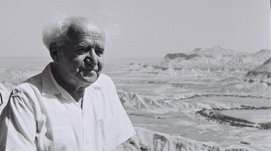 David Ben-Gurion in the Negev Desert in southern Israel.