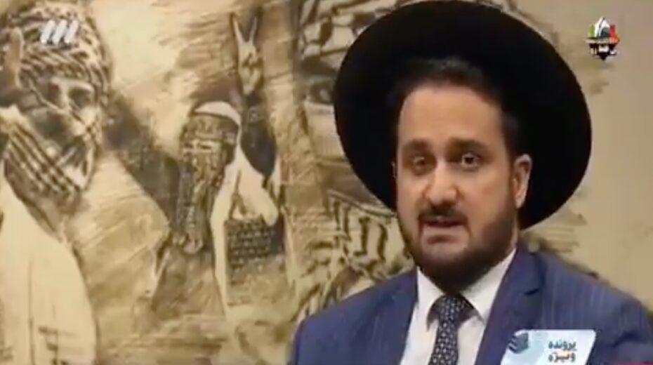 Iran Chief Rabbi Yehuda Gerami slams Israel as a Zionist catastrophe.