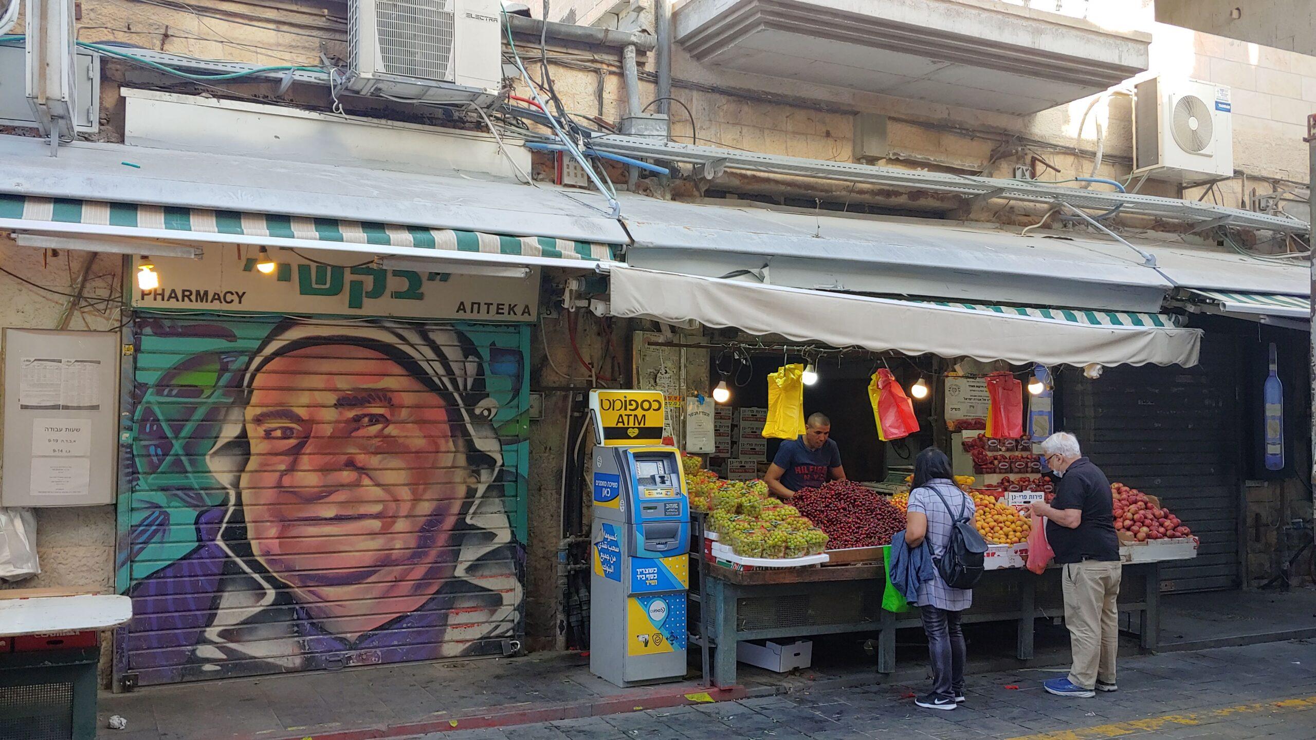 Markt Machane jehuda
