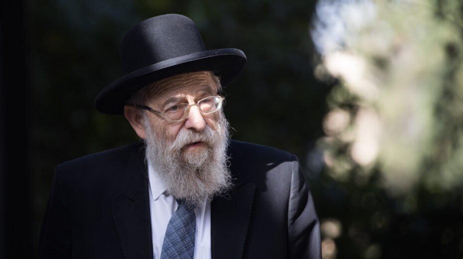Jerusalem chief rabbi visits family of slain Iyad Halak.