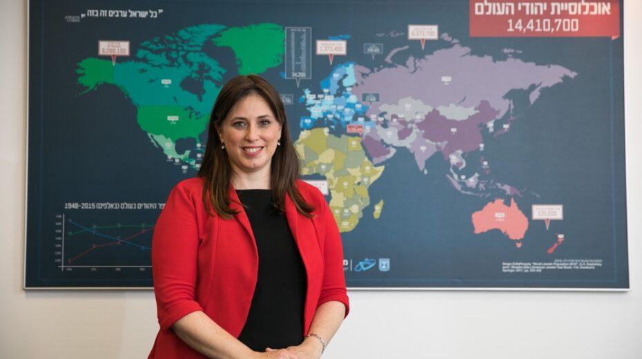 Tzipi Hotovely is Israel's next ambassador to London.