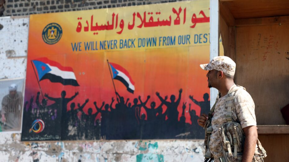 New autonomous zone in Aden in southern Yemen is opening up to Israel.