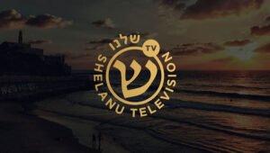 Shelanu TV Responds to Israel Today