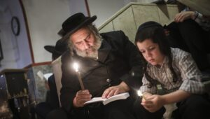 """The """"Synagogue of Satan"""""""