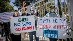 Israelis Concerned Over Irresponsible Government