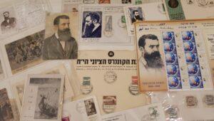 Herzl's Secret Conversion Scheme