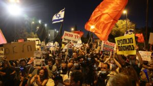 Israeli protests against Netanyahu have reached fever pitch
