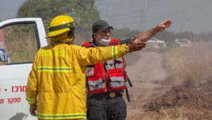 Firefighters from Israel depart to assist California.