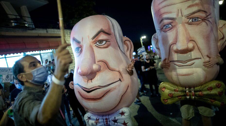 Israelis protest against Netanyahu.