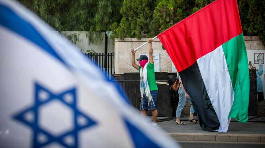 Israel UAE peace deal not linked to Palestinian state