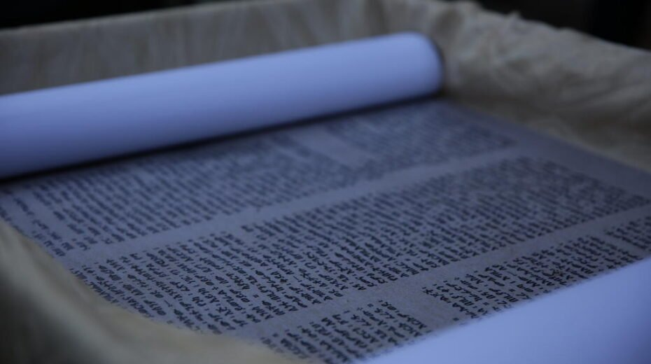 The Knesset Bible Lobby has officially launched.