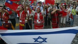 Israel has had a love-hate relationship with the nations.
