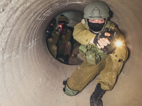 Support the YAHALOM UNIT of the Israel Defense Forces