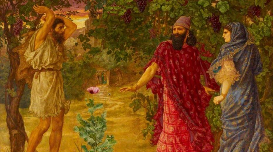 Jezebel and Ahab confronted by Elijah.