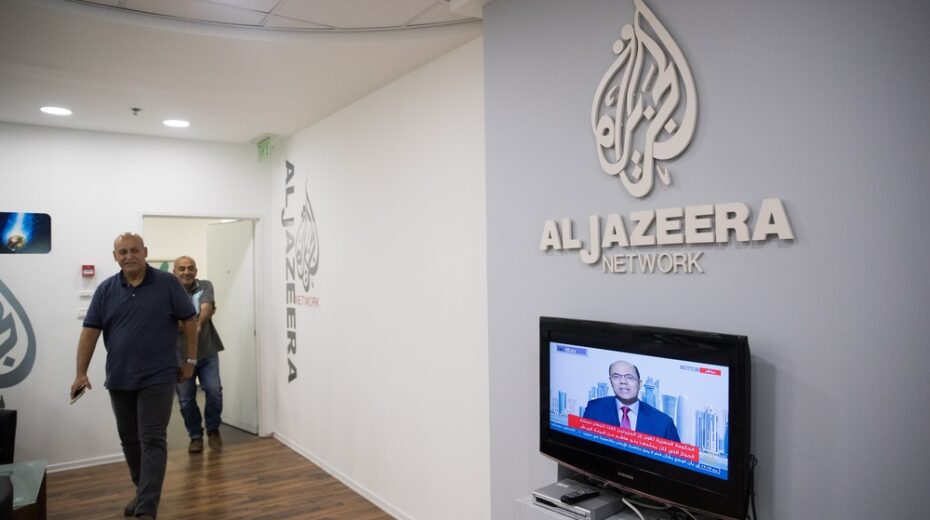 Arab journalists targeted for supporting peace.
