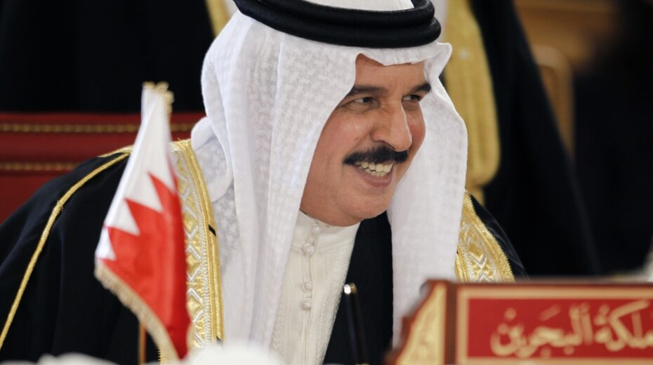 Israel and Bahrain will normalize relations.