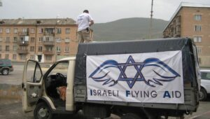 Israeli aid reaches everyone.