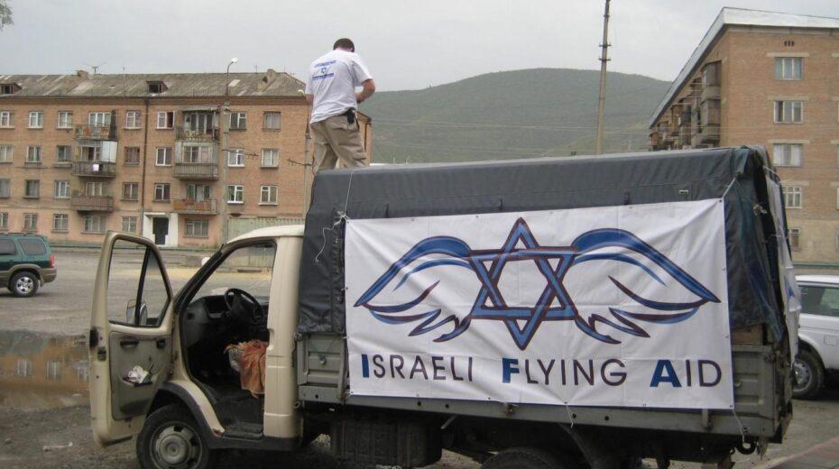 Israeli aid reaches everyone.