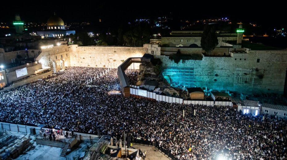 Slichot prayers at the Western Wall.