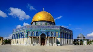 Islam's Dome of the Rock in a Synagogue?