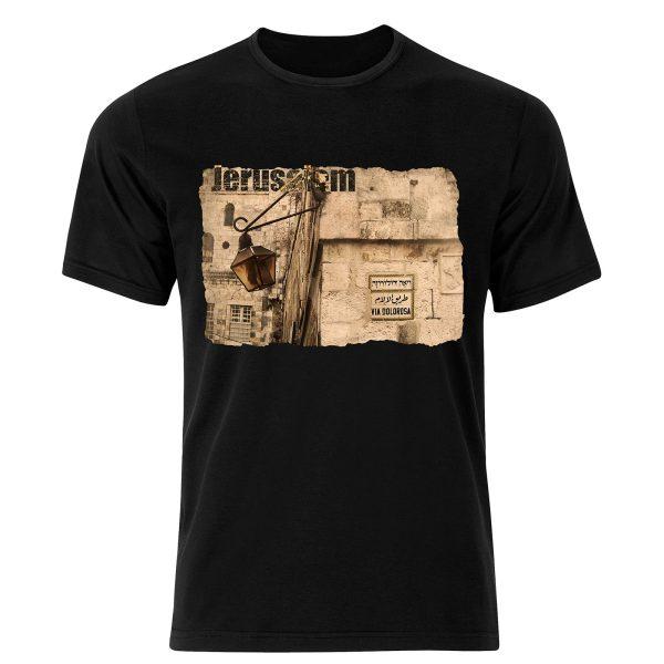 T-Shirt Via Dolorosa Jerusalem black