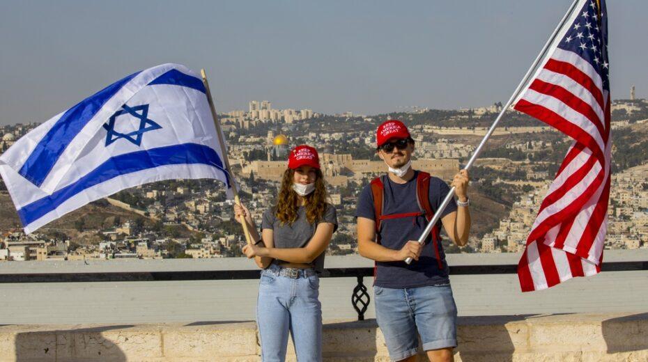 Israelis rally for Trump ahead of US election.