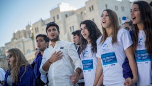 Young Diaspora Jews on a visit to Israel.