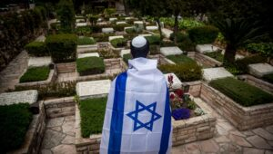 Resting Side-by-Side: Change of Policy for Non-Jewish Soldiers
