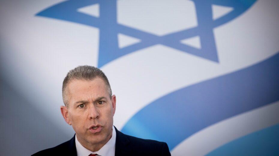 Israel ambassador to the UN Gilad Erdan.
