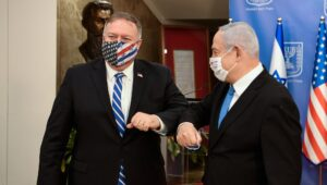 Pompeo's Farewell Gifts to Israel