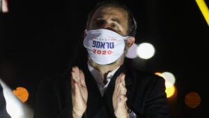 Israelis eagerly await result of US election