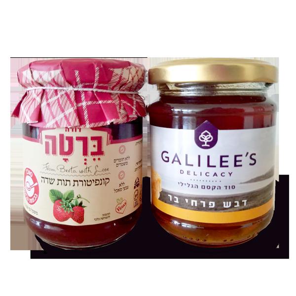 Honey and Jam Set