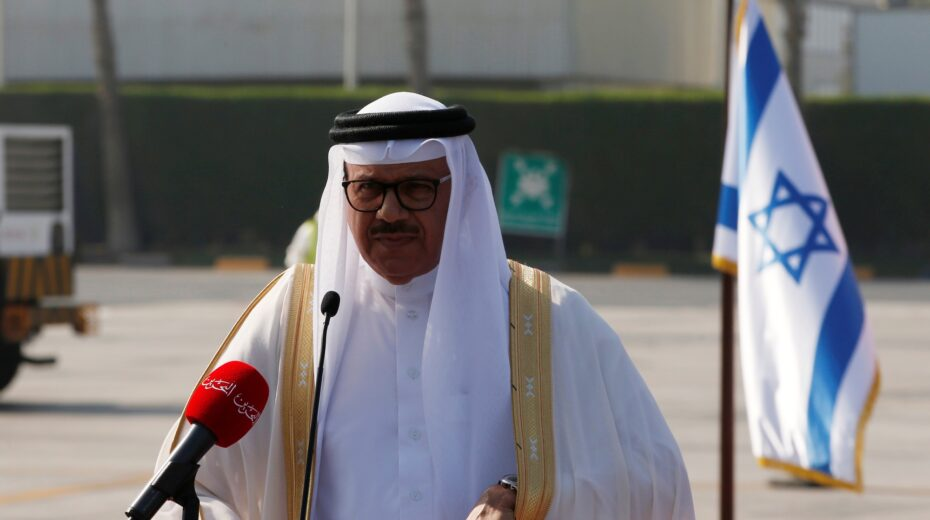 Bahrain foreign minister announcing peace with Israel
