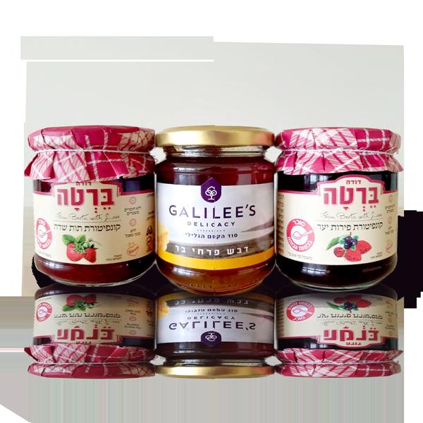 Sweet Pampering Honey & Jam Set