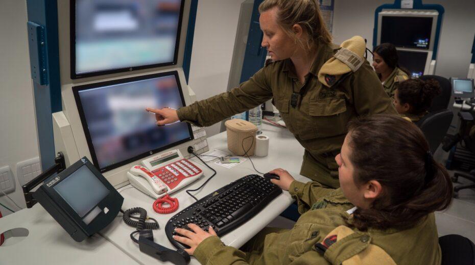Surveillance operators in the IDF