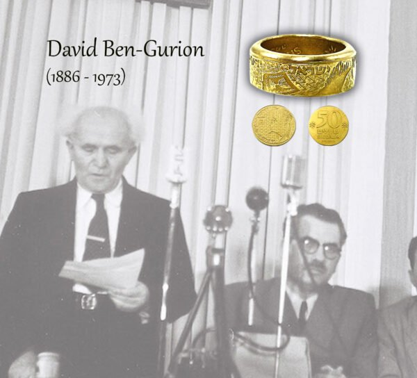 Münz-Ring David Ben Gurion