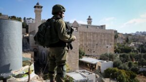 """Should Israel """"Turn the Other Cheek""""?"""