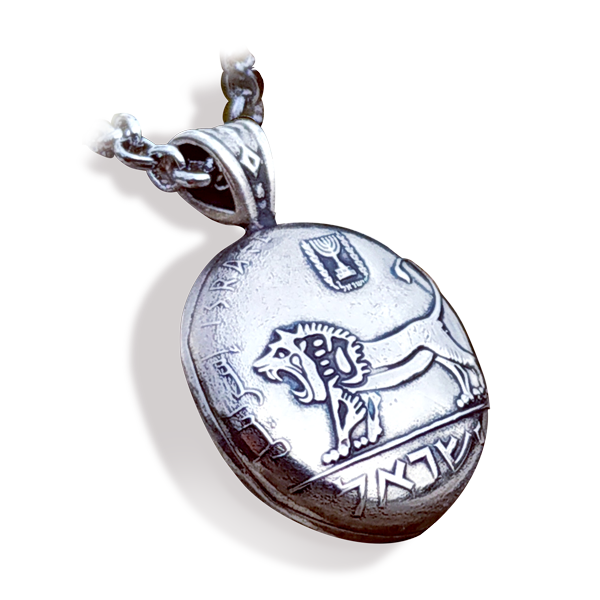 Lion of Judah Coin Pendant