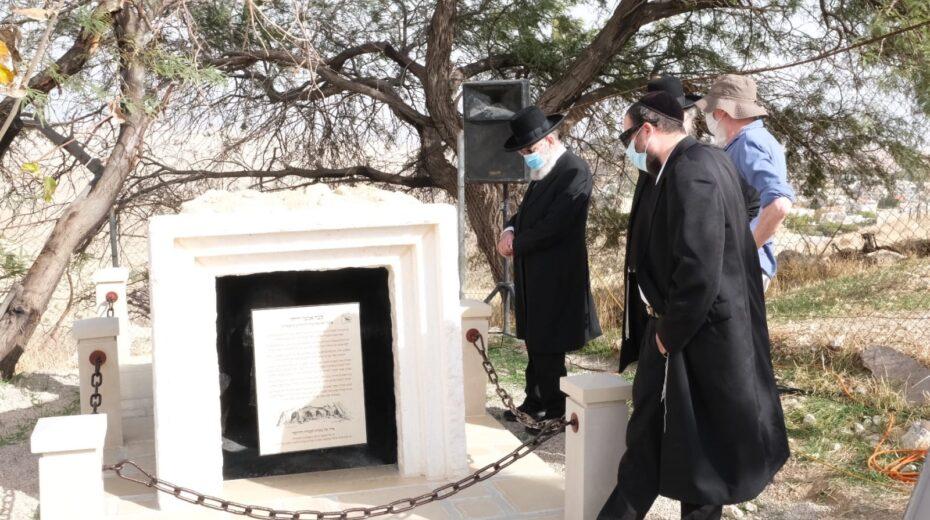 The Jews of Jericho reburied