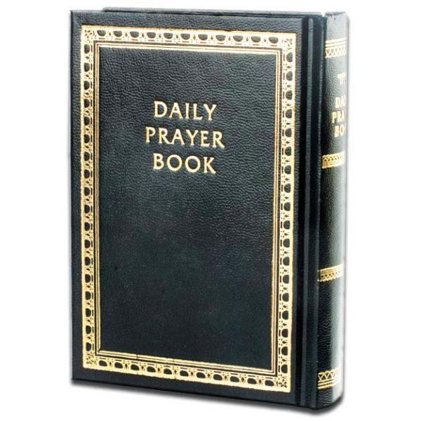 Daily Prayer Book – Siddur