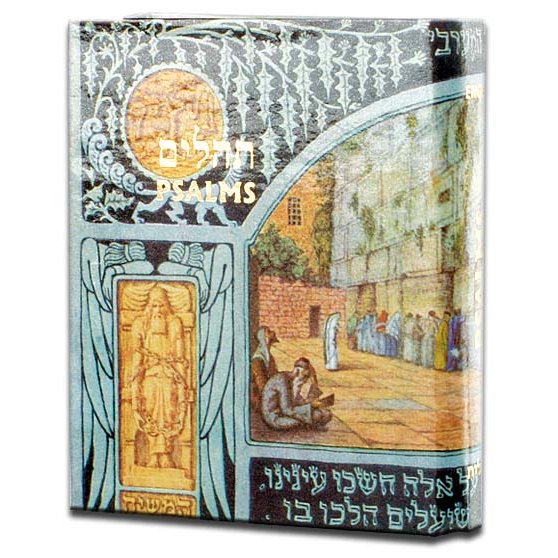 Book of Psalms, in Hebrew and English