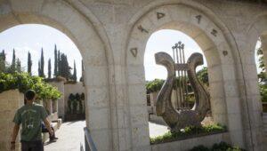 Entrance to City of David