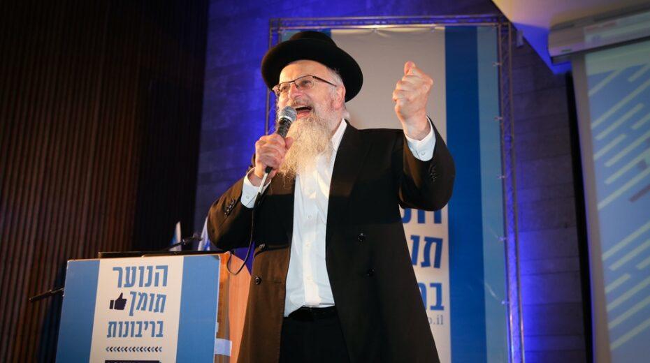 As America declines, Israel rises