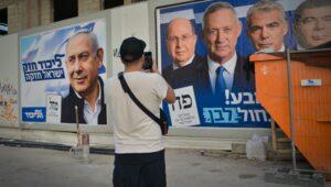 Israel election field