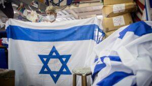 Israeli flag maker in Jerusalem