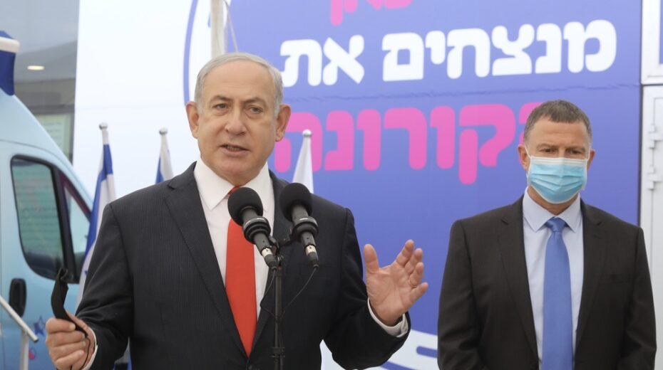 Facebook says Netanyahu violated its policies